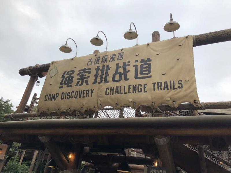 Une semaine à Shanghai et Disneyland Shanghai en novembre 2018: TR - infos et bons plans - Page 3 Img_7144