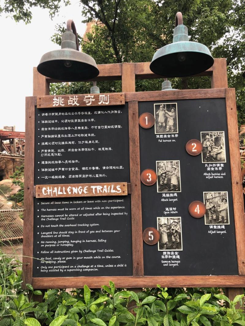 Une semaine à Shanghai et Disneyland Shanghai en novembre 2018: TR - infos et bons plans - Page 3 Img_7145