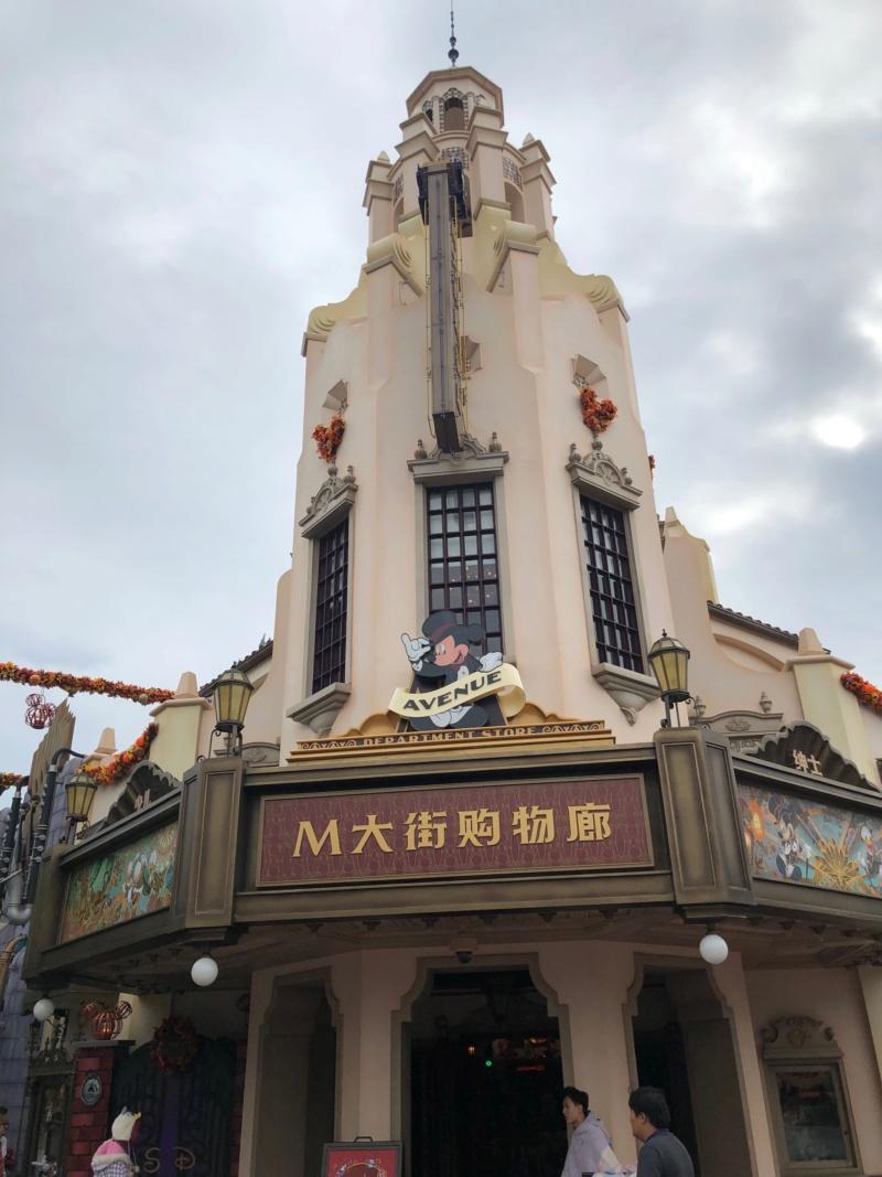 Une semaine à Shanghai et Disneyland Shanghai en novembre 2018: TR - infos et bons plans - Page 3 Img_7215