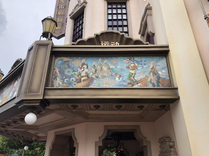 Une semaine à Shanghai et Disneyland Shanghai en novembre 2018: TR - infos et bons plans - Page 3 Img_7216