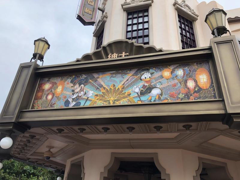 Une semaine à Shanghai et Disneyland Shanghai en novembre 2018: TR - infos et bons plans - Page 3 Img_7217