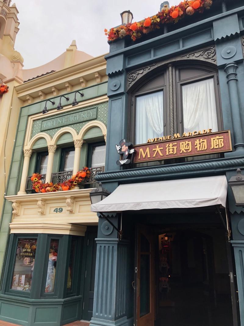 Une semaine à Shanghai et Disneyland Shanghai en novembre 2018: TR - infos et bons plans - Page 3 Img_7229