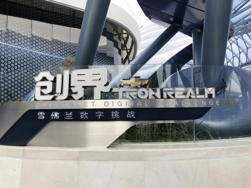 Une semaine à Shanghai et Disneyland Shanghai en novembre 2018: TR - infos et bons plans - Page 3 Img_7233