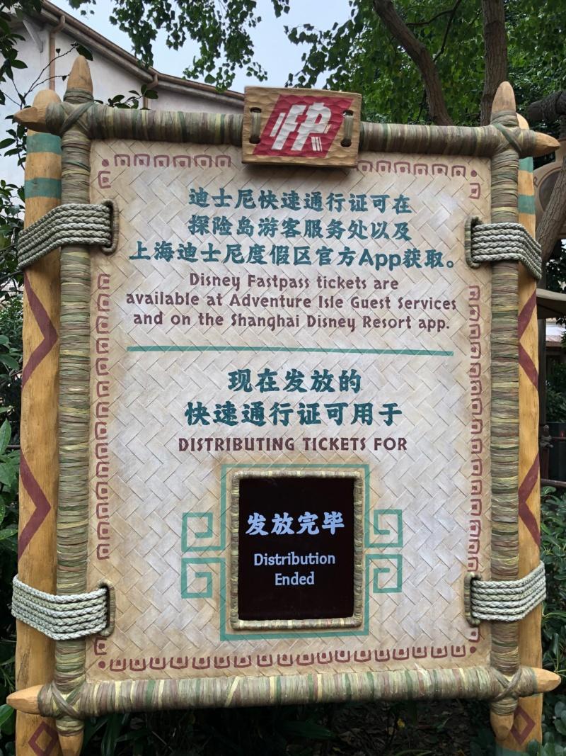Une semaine à Shanghai et Disneyland Shanghai en novembre 2018: TR - infos et bons plans - Page 3 Img_7237