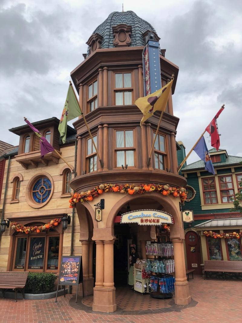 Une semaine à Shanghai et Disneyland Shanghai en novembre 2018: TR - infos et bons plans - Page 3 Img_7347