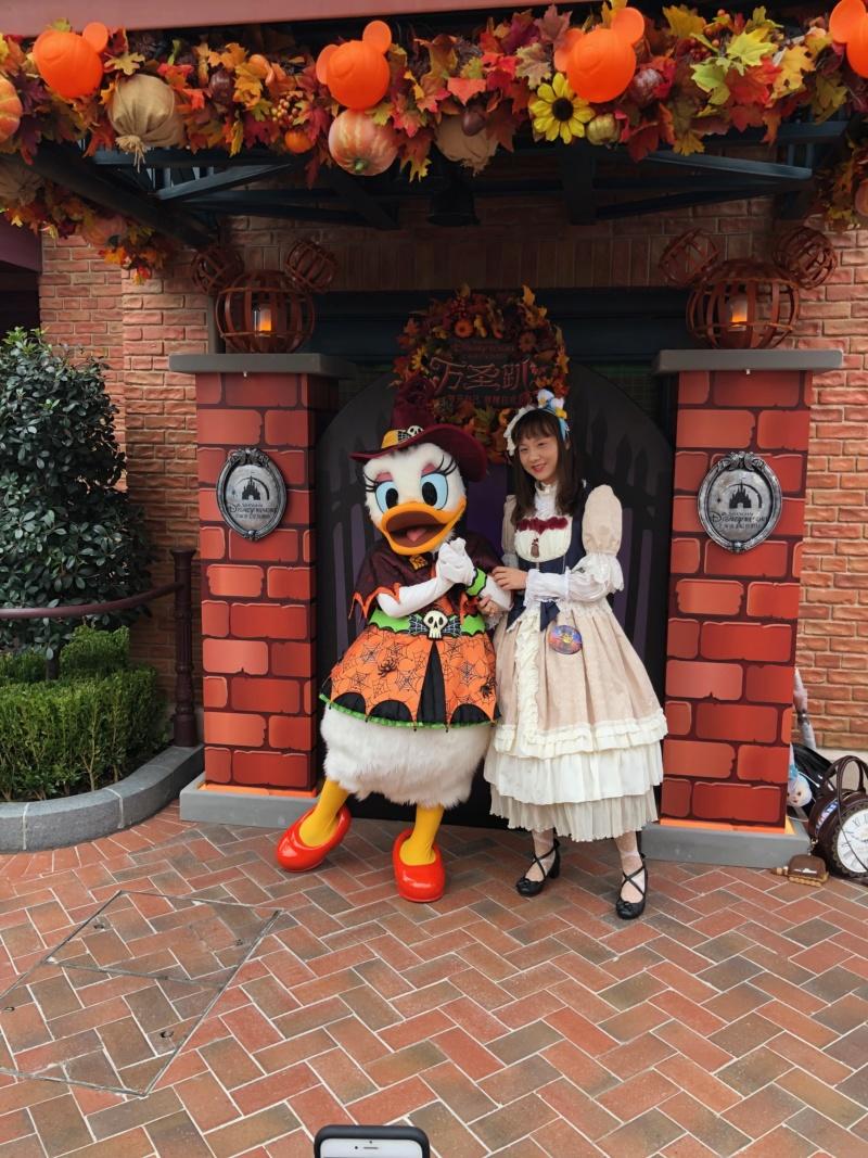 Une semaine à Shanghai et Disneyland Shanghai en novembre 2018: TR - infos et bons plans - Page 3 Img_7351
