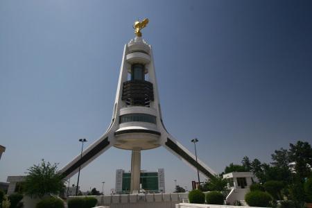 Arche d'Ashgabat - Turkménistan Arch110