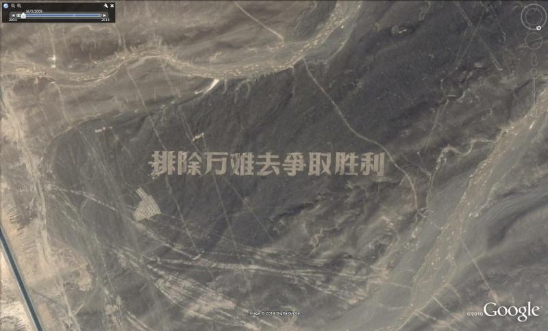 Traduction SVP, Chine Chi10