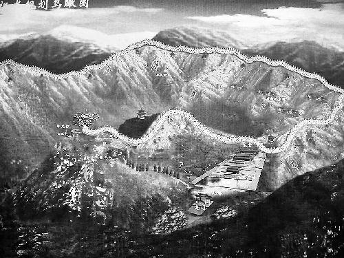 Dragon du Mont Shizu, Henan - Chine Dra110