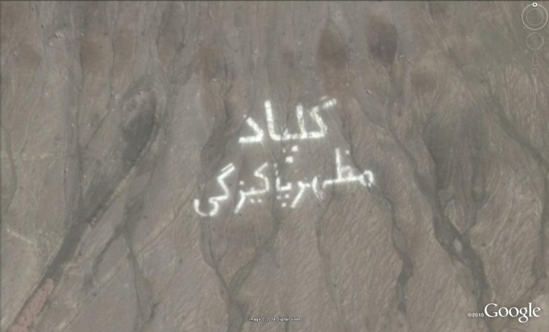 C'est de l'Iranien, Iran Iran10