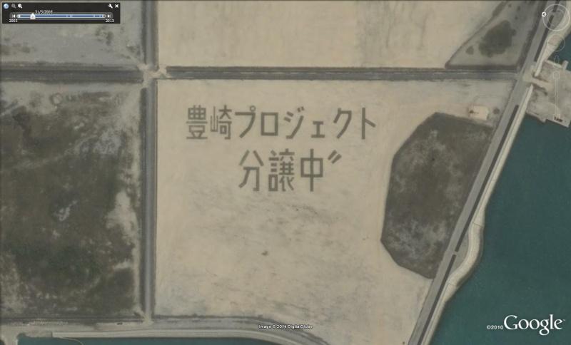 Le japonais ... c'est du chinois ! (Ecritures) Jap10