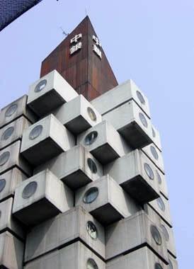 """Hong Kong, appartements de 9 m² ... et autres """"logements"""" de par le monde - Page 2 Naka110"""
