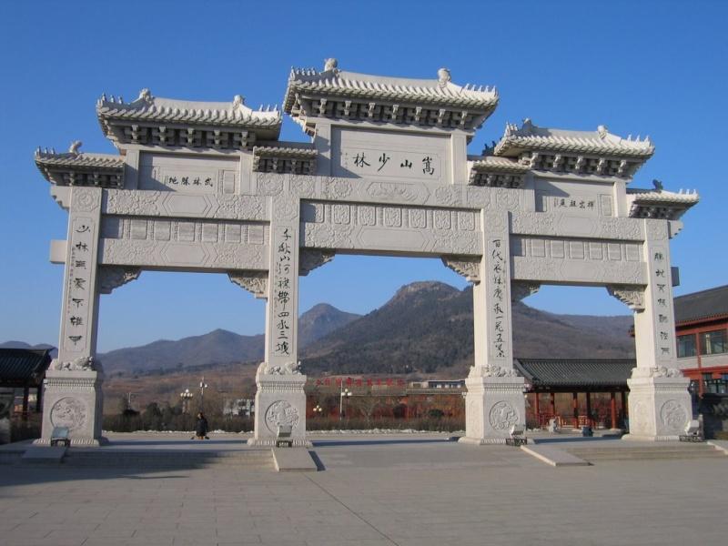 Temple Shaolin Henan Chine Shao110