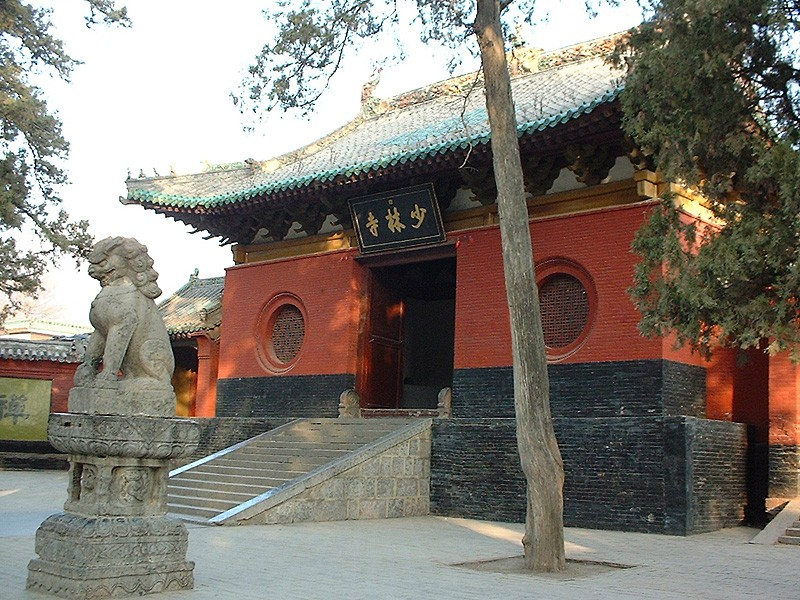 Temple Shaolin Henan Chine Shao210
