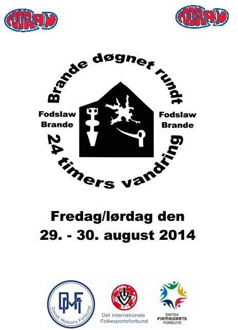 Brande (DK) round the clock, 110km: 29-30 août 2014 Brande10