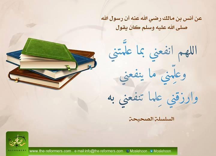 Marque ton passage au forum par une aya ou un hadith - Page 3 407_n10