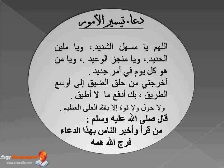 Marque ton passage au forum par une aya ou un hadith - Page 3 Dd_n10