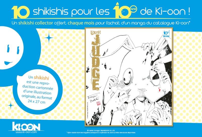 Ki-oon [Maison d'édition] Affich11