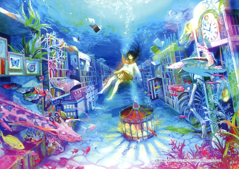 L'Université de l'Invisible : un lieu de savoir relatif et absolu... Fuji_c10