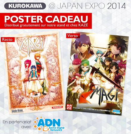 [Goodies] Japan Expo 2014 Poster10