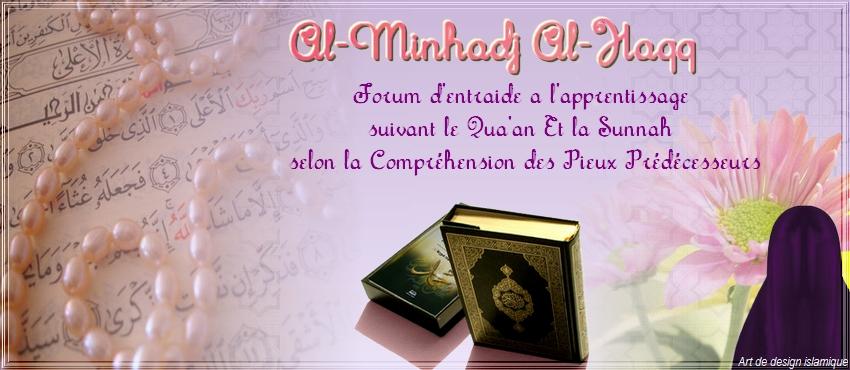 Al Minhadj Al-haqq