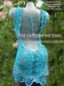 """Голубое ажурное платье """"Принцесса в голубом"""" Ddddnd12"""
