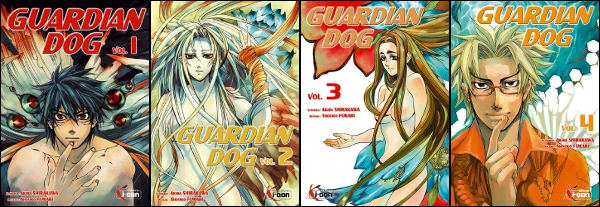 [Manga] Guardian Dog Guardi11