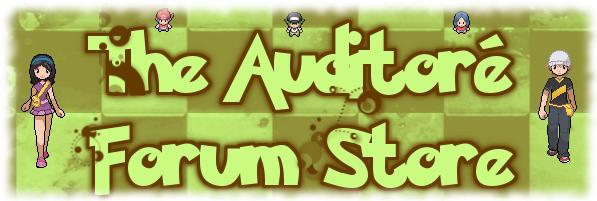 The Auditoré Forum Store Logo10