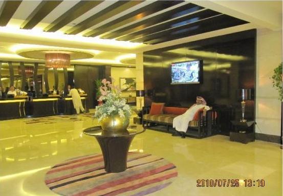 اسعار حجز وعروض وصور فندق دار الغفران  ابراج  الصفوة  لعام 2011- DarAl Gofran  211