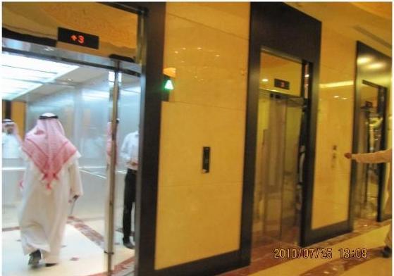 اسعار حجز وعروض وصور فندق دار الغفران  ابراج  الصفوة  لعام 2011- DarAl Gofran  410