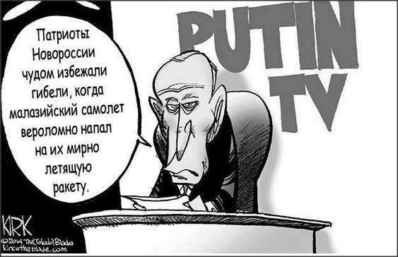 Et en Russie ! - Page 11 10612810