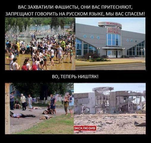 Et en Russie ! - Page 11 10687010