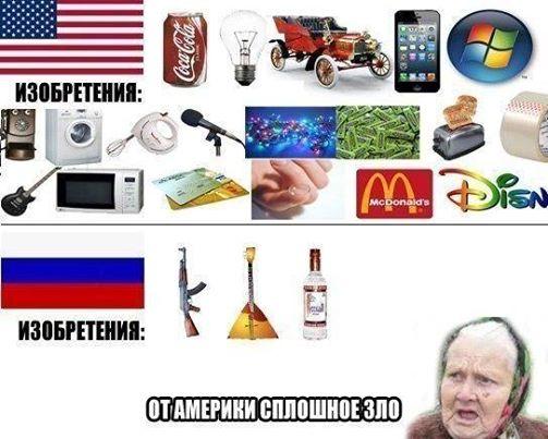 Et en Russie ! - Page 11 10698610