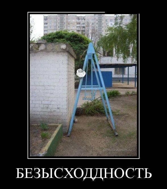 Et en Russie ! - Page 11 12382110