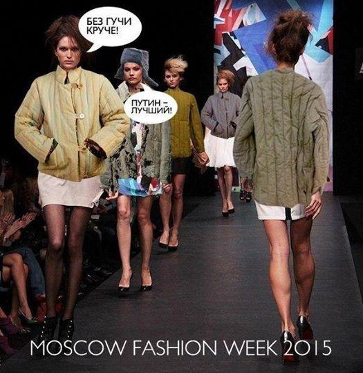 Et en Russie ! - Page 11 19078310