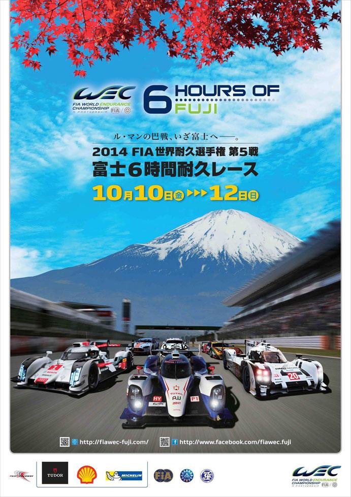 News WEC & Le Mans ... -affic15