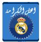 .: مشجعون ريــال مدريد :.