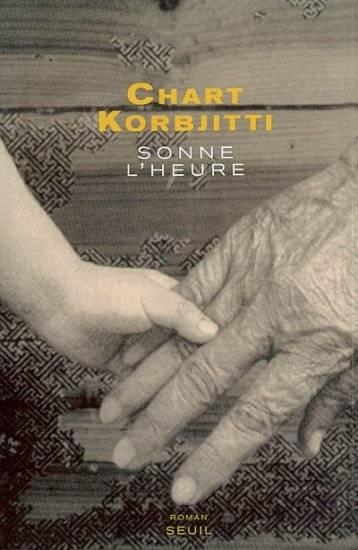 Chart Korbjitti [Thaïlande] 00075510