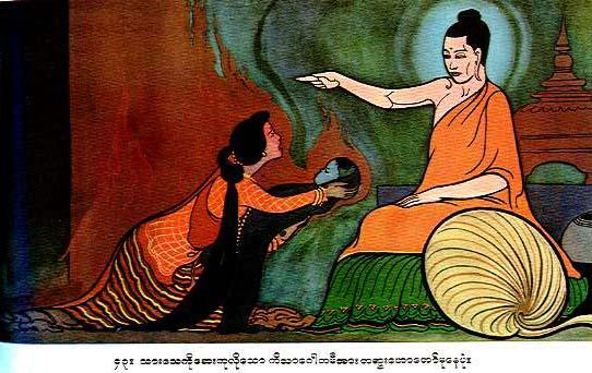 Saneh Sangsuk [Thaïlande] Kisa_g10