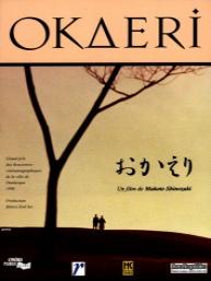 Le cinéma de marko - Page 7 Okaeri10