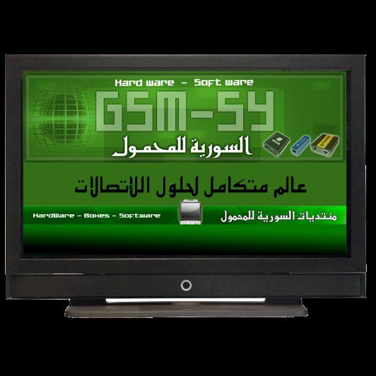 arabic  in   english Twwwww10