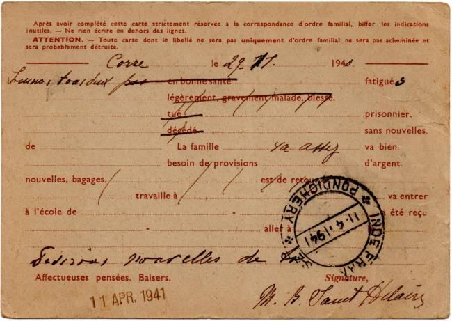 Utilisation des entiers Iris et Pétain et cartes interzones hors de France 1940_i13