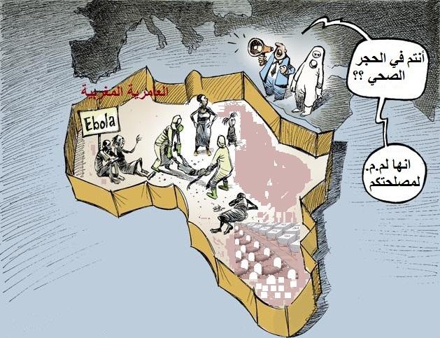 كاريكاتير اليوم - صفحة 4 A90910
