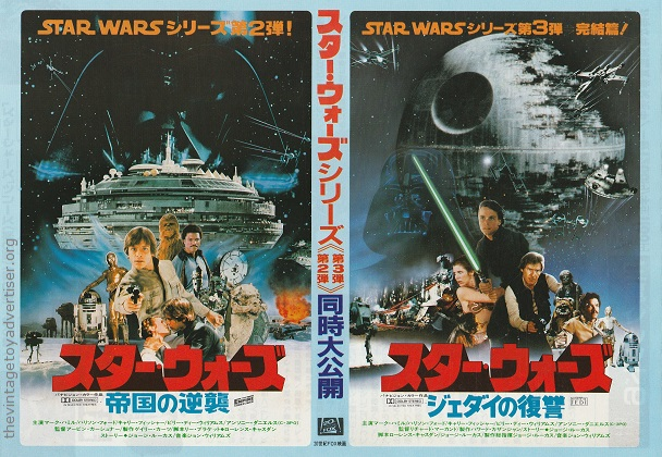 THE JAPANESE VINTAGE STAR WARS COLLECTING THREAD  - Page 2 Esb_ro10