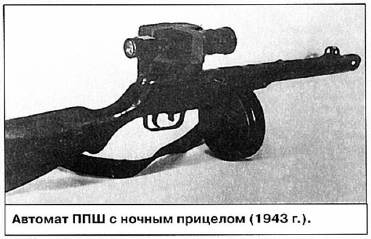 Russian Sniper Rifles and Units - Page 8 Wx3hka10