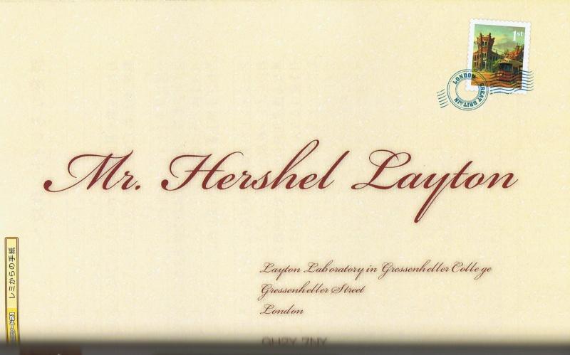 [Spoil PL6] Emmy's letter  Emmy_s15