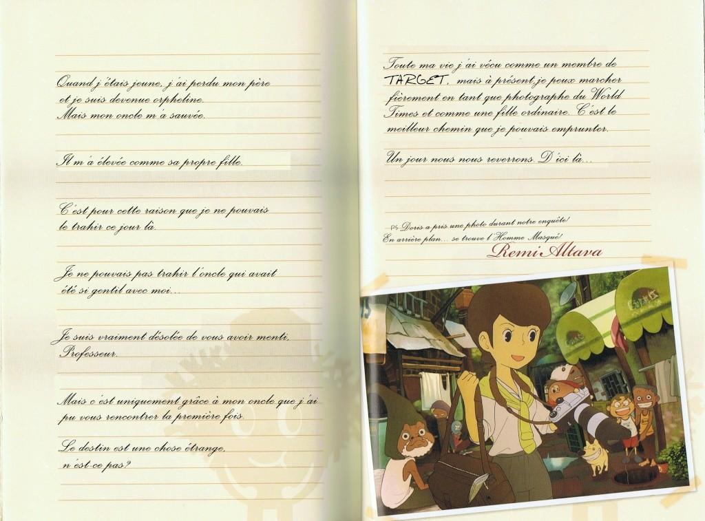 [Spoil PL6] Emmy's letter  Emmy_s31