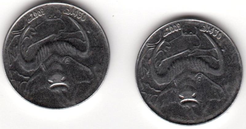 Tableau Pièces de Monnaies RADP: janvier 2012 - Page 5 Img06810