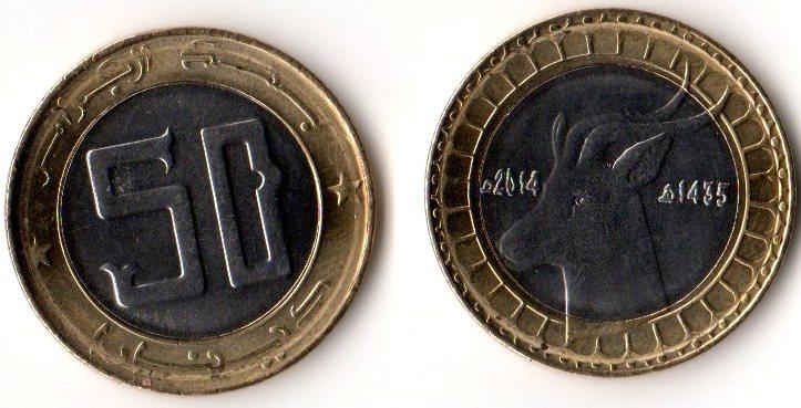 Tableau Pièces de Monnaies RADP: janvier 2012 - Page 6 Img15110