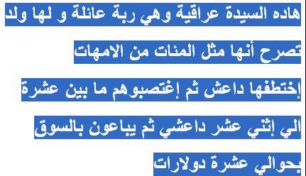 بلدك  أمانة بين يديك و قد ضحي من قبلك أجدادك Yazidi12